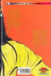 Verso de Dragon head -3- Volume 3