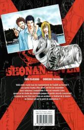 Verso de GTO Stories - Shonan Seven -8- Tome 8
