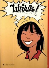 Verso de Tintin - Pastiches, parodies & pirates -1f- Tintin en Thaïlande
