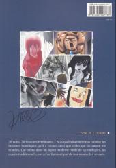 Verso de Insomnia (Hokazono) -1- Tome 1