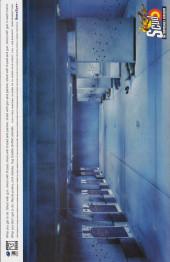 Verso de Gen13 Bootleg (1996) -4- ...Little girl lost!