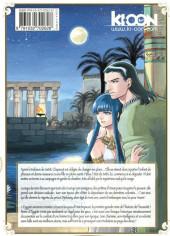Verso de Reine d'Égypte -4- Tome 4