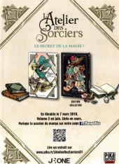 Verso de L'atelier des sorciers -1Extrait- Volume 1