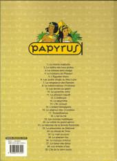Verso de Papyrus -2b2007- Le maître des trois portes