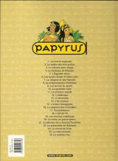 Verso de Papyrus -12a03- L'obélisque