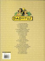 Verso de Papyrus -17c05- Toutankhamon le pharaon assassiné