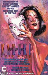 Verso de Kabuki: Masks of Noh (1996) -3- Kabuki: Masks of Noh #3