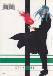 Verso de KaMiKaZe (Shiki) -5- Tome 5