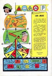 Verso de Pepito (3e Série - SAGE) (Numéro Géant) -6- Permission mouvementée