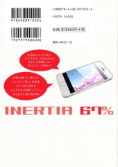 Verso de Inertia 67% -4- Volume 4