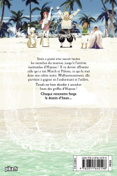 Verso de To Your Eternity -6- Tome 6