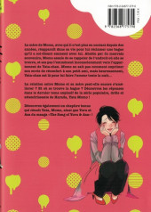 Verso de Yata Momo -3- Tome 3