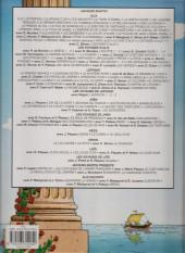 Verso de Alix -8d2008- Le tombeau étrusque