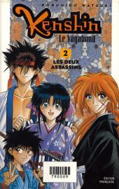 Verso de Kenshin le Vagabond -INT01- Kenshin, dit Battosaï Himura / Les Deux Assassins