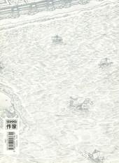 Verso de Pline -6- Carthage la grande