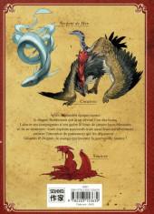 Verso de Gloutons & Dragons -5- Tome 5
