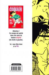 Verso de Détective Conan -93- Tome 93