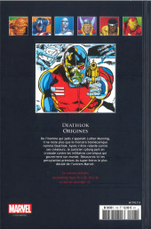 Verso de Marvel Comics - La collection (Hachette) -113XXIX- Deathlok - Origines