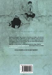 Verso de Ken'en - Comme chien et singe -2- Tome 2