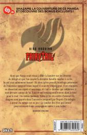 Verso de Fairy Tail -63- Tome 63