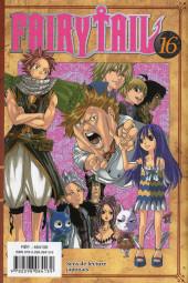 Verso de Fairy Tail -INT8- Tome 15 et 16