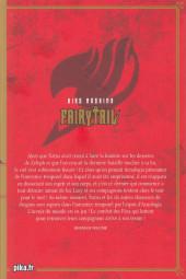 Verso de Fairy Tail -63TL- Tome 63