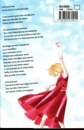 Verso de Lovely love lie -21- Tome 21