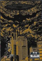 Verso de Baron (Noboru) -1- Tome 1