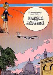 Verso de Natacha -1- Hôtesse de l'air