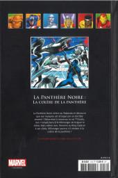 Verso de Marvel Comics - La collection (Hachette) -116XXVI- LA Panthères Noire - La Colère de la Panthère