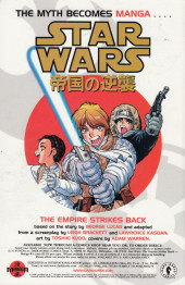 Verso de Star Wars: Vader's Quest (1999) -1- Vader's Quest Part One of Four