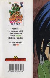 Verso de Naruto -10- Un ninja formidable...!!