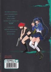 Verso de Deathtopia -7- Volume 7