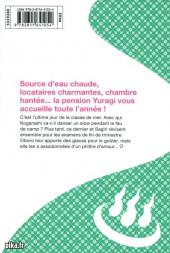 Verso de Yûna de la pension Yuragi -4- Volume 4