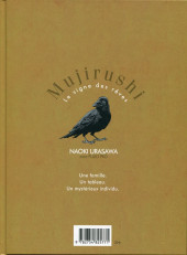 Verso de Mujirushi, Le signe des rêves -1- Tome 1