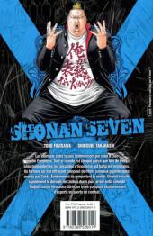 Verso de GTO Stories - Shonan Seven -9- Tome 9
