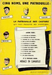 Verso de La patrouille des Castors -1a64'- Le Mystère de Grosbois