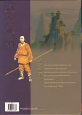 Verso de Grandmaster -1- Espoir pour le Futur