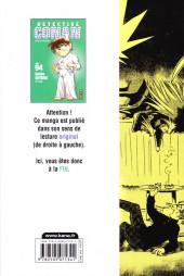 Verso de Détective Conan -94- Tome 94