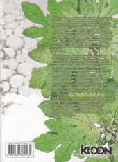 Verso de Noise (Tsutsui) -1- Tome 1