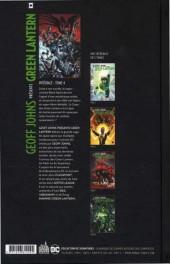 Verso de Green Lantern (Geoff Johns présente) -INT04- Intégrale - Tome 4
