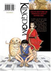 Verso de Kingdom -1- Cette Histoire se déroule avant notre ère
