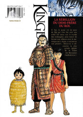 Verso de Kingdom -2- La rébellion du demi-frère du roi