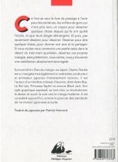 Verso de (AUT) Tezuka - Les leçons particulières d'Osamu Tezuka