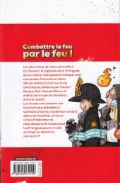 Verso de Fire Force -8- Tome 8