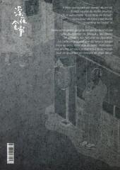 Verso de La cantine de minuit -4- Volume 4