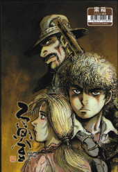 Verso de Billy the kid 21 -2- Tome 2