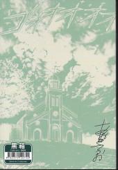 Verso de La croix grise -2- Tome 2