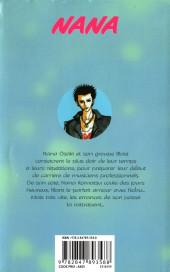 Verso de Nana -8- Volume 8