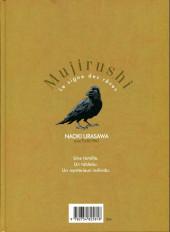 Verso de Mujirushi, Le signe des rêves -2- Tome 2